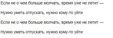 приаев