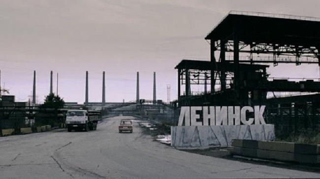 унылый город Ленинск