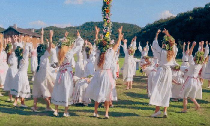 обряды коммуны